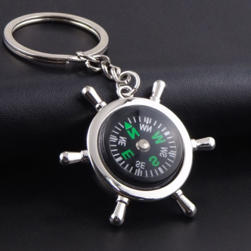 Nautical Helmsman Compass Keychain