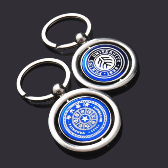 Blank keychains custom logo rotable key ring