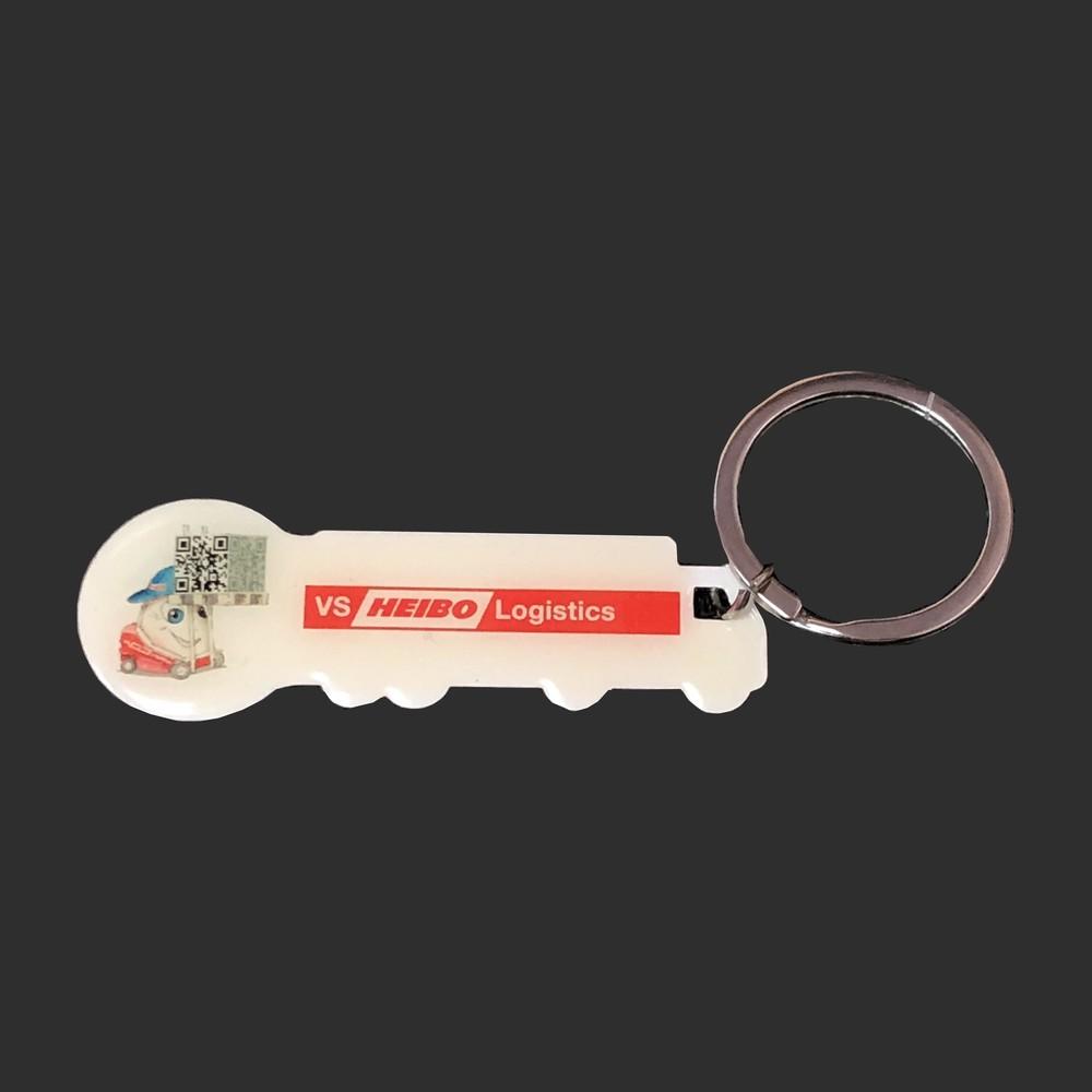 Custom Metal  Trolley Coin Keychain